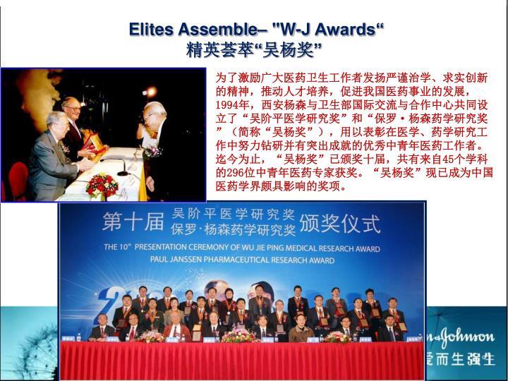 "Elites Assemble– ""W-J Awards"""