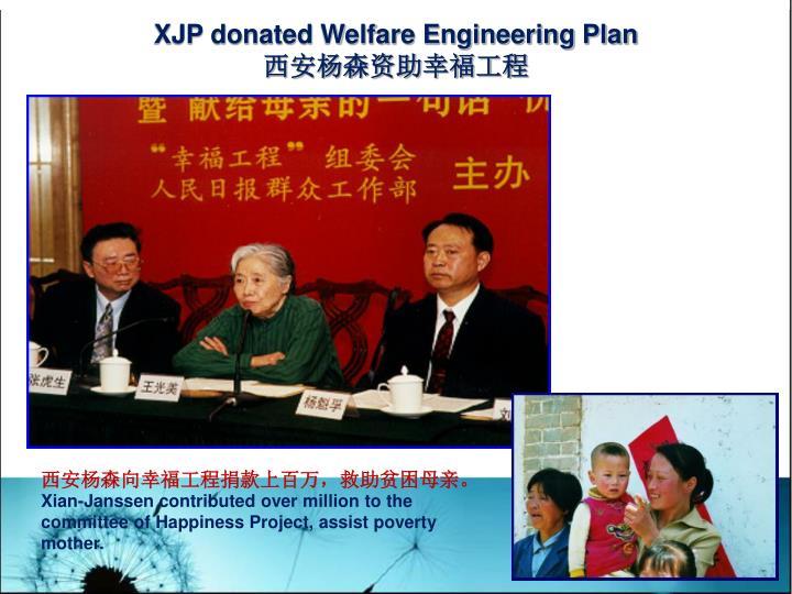 XJP donated Welfare Engineering Plan