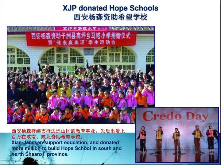 XJP donated Hope Schools