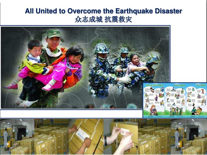 All United to Overcome the Earthquake Disaster