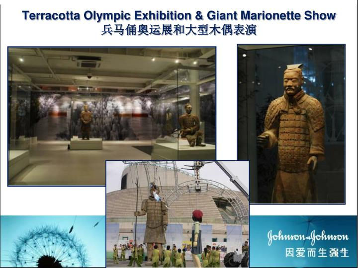 Terracotta Olympic Exhibition & Giant Marionette Show