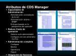 atributos de cds manager