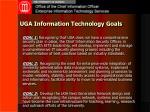 uga information technology goals