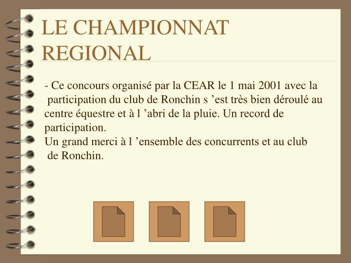 LE CHAMPIONNAT REGIONAL