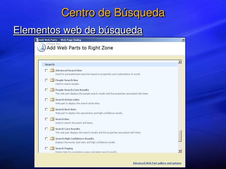 Elementos web de búsqueda