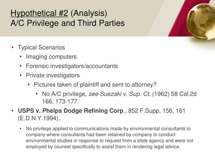 Attorney Client Privilege Private Investigators