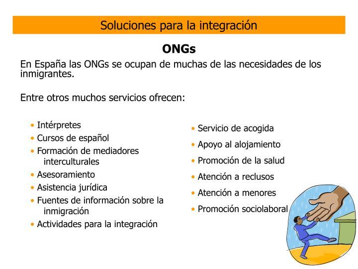 Soluciones para la integración