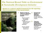 the national round table on environment sustainable development initiative