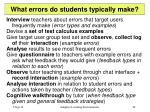 what errors do students typically make