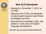 new eld standards