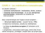 cours 4 les mobilisations transnationales