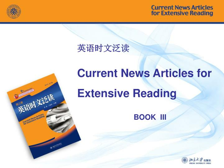 Current news articles for extensive reading