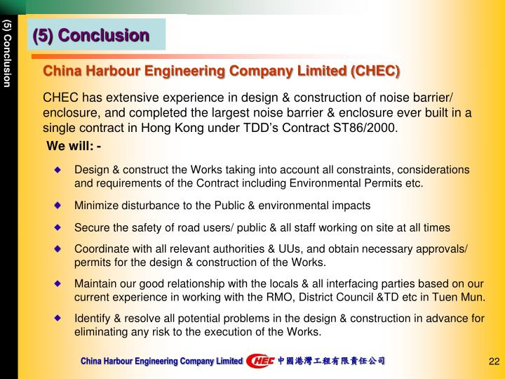 China Harbour Engineering Company Limited (CHEC)