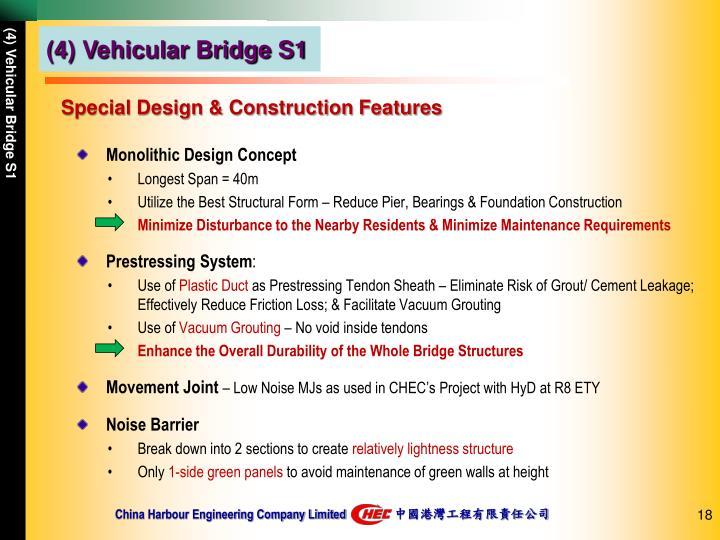 Special Design & Construction Features