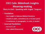 cicc cafe biblefresh insights meaning making glory to god speaking with angels tongues