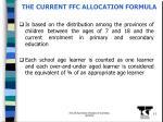the current ffc allocation formula