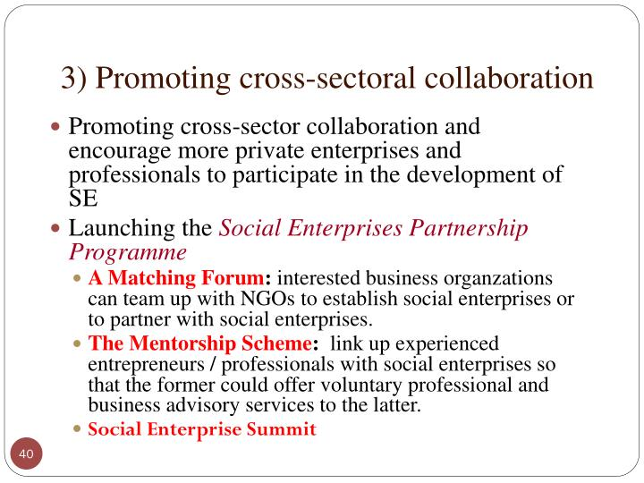 3) Promoting cross-sectoral collaboration