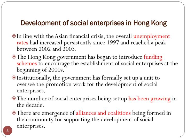 Development of social enterprises in Hong Kong
