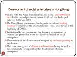 development of social enterprises in hong kong