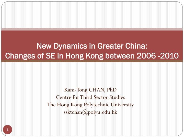 New dynamics in greater china changes of se in hong kong between 2006 2010