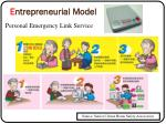 personal emergency link service