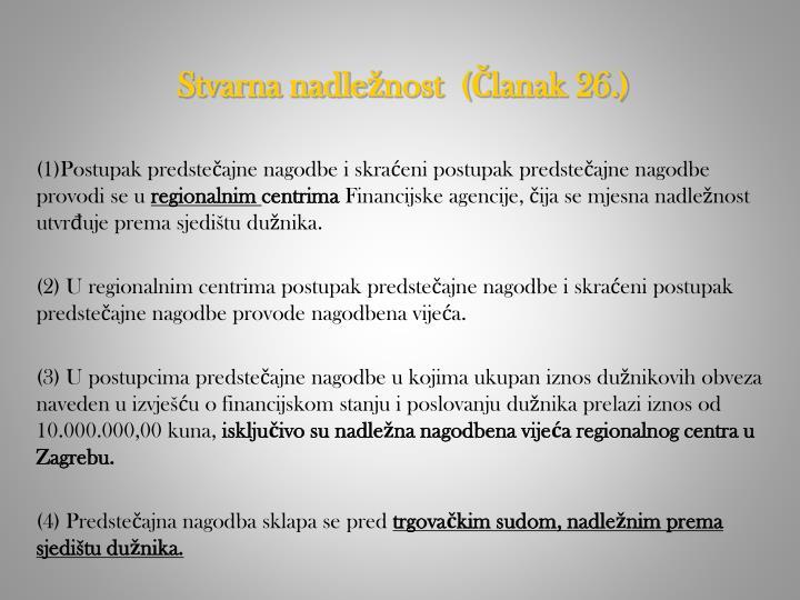 Stvarna nadležnost  (Članak 26.)