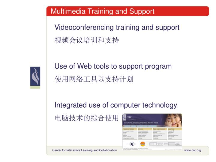 Multimedia Training and Support