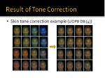 result of tone correction1
