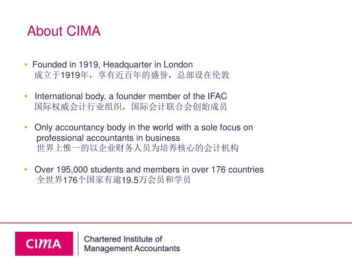 About CIMA
