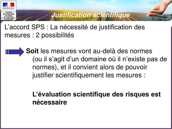Justification scientifique