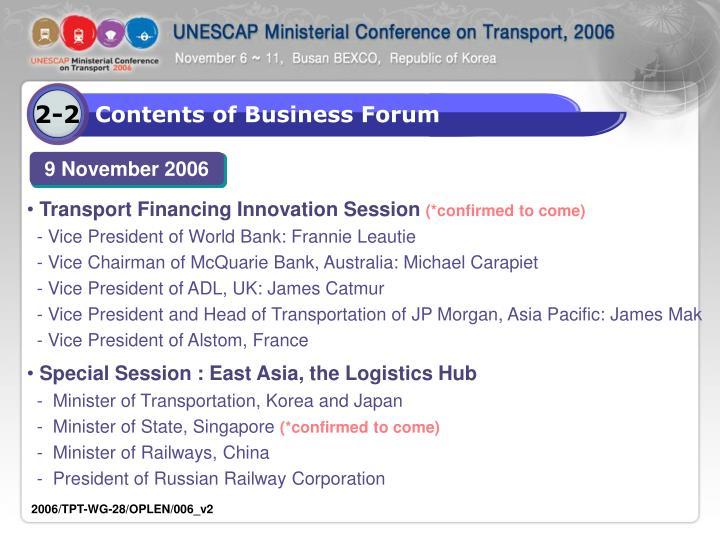 Transport Financing Innovation Session