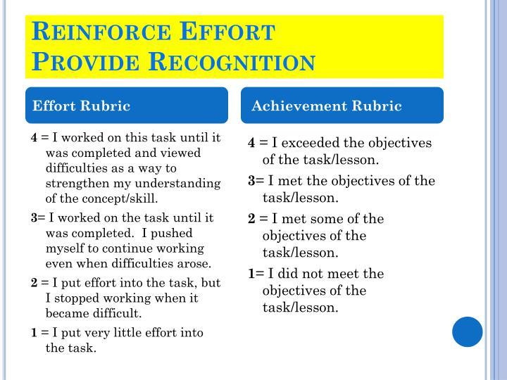 Reinforce Effort