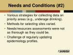 needs and conditions 2