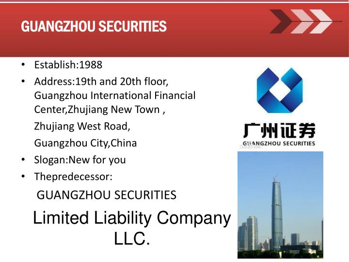 GUANGZHOU SECURITIES