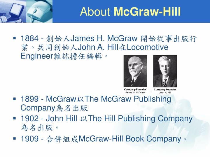 About mcgraw hill