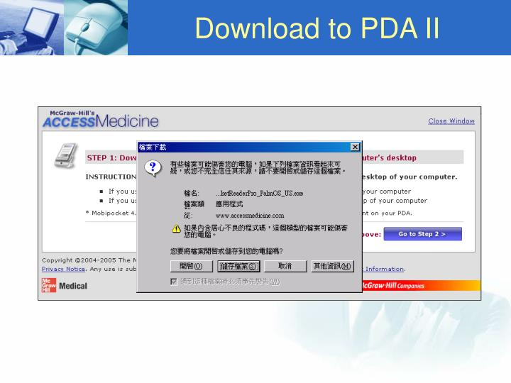 Download to PDA II