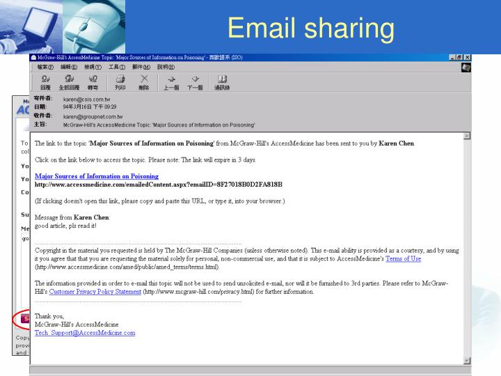 Email sharing