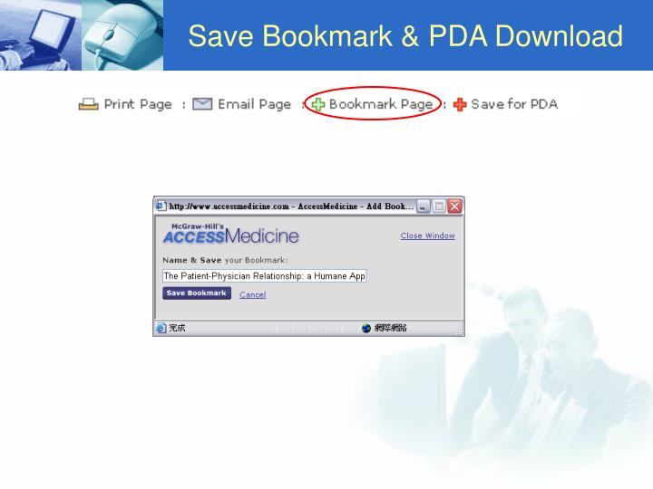 Save Bookmark & PDA Download