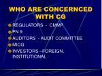 who are concernced with cg