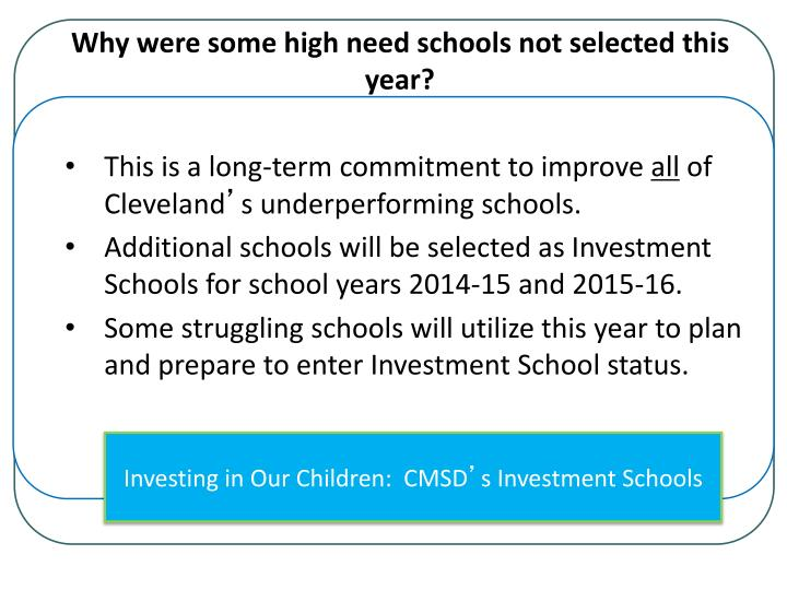 Why were some high need schools not selected this year?