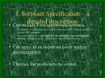 1 software specification a detailed description