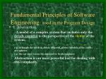 fundamental principles of software engineering used in the program design