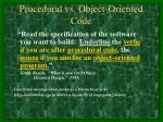 procedural vs object oriented code