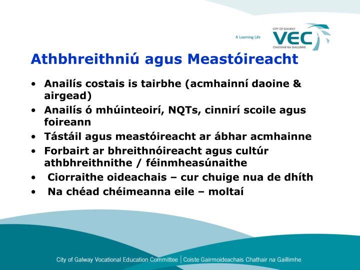 Athbhreithniú agus Meastóireacht