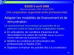 egos 9 avril 2008 recommandation has 16 avril 2008 une coop ration organis e entre professionnels2