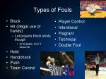 types of fouls
