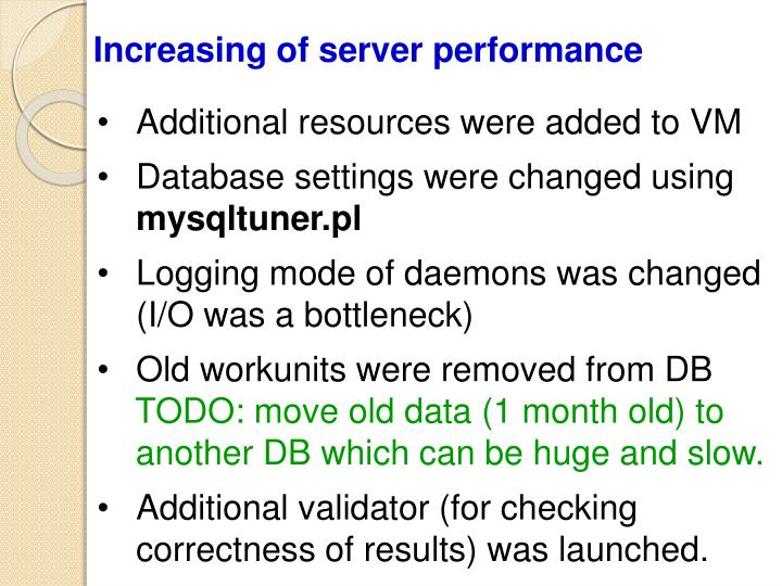 Increasing of server performance