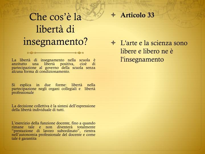 Articolo 33