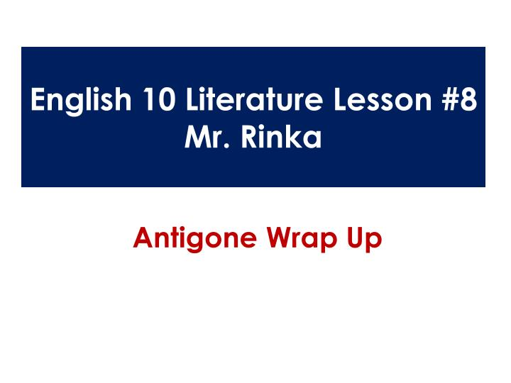 English 10 Literature Lesson #8