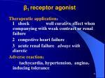 1 receptor agonist1